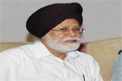 punjabi university s vc resigns