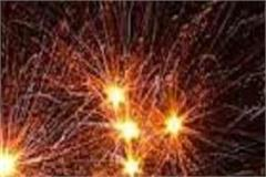 time scheduled for firecrackers on diwali guruparv christmas