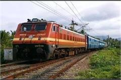 7 pairs of intercity pooja special trains will run in bihar