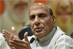 defense minister rajnath singh will come to lucknow on a two