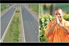 four lane road will be constructed from sultanpur