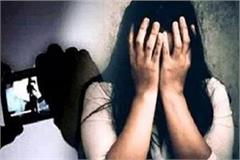 17 year old girl raped and threatened