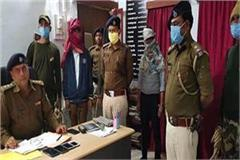 heroin and brown sugar worth rs 40 lakhs recovered in aurangabad