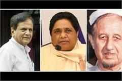 mayawati mourns the death of ahmed patel and kalbe sadiq