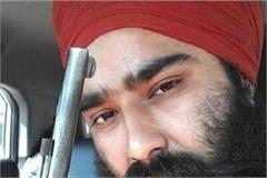 gangster dilpreet hid weapons in a drain near railway station