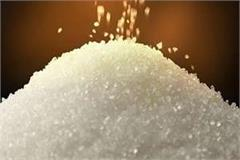 up sugar company down 22 percent company will take loan of rs 220 crore