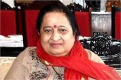governor of odisha prof ganeshi lal s wife dies