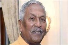 governor fagu chauhan congratulated guru nanak jayanti