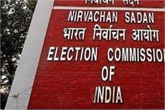 election commission sent notice to 104 candidates with criminal records