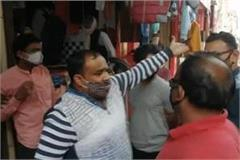 city team reached cutting challans of non masks shopkeepers protest