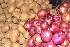 potato onion prices will sharply after deepawali