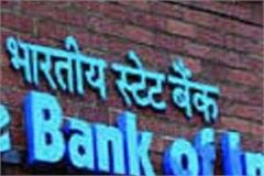 bank closed after 2 employees came positive