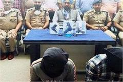 gangster jahaj and happy arrested