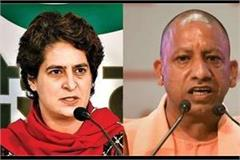priyanka s attack on yogi government up has become laboratory