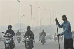 air quality commission will formulate policies regarding pollution and stubble
