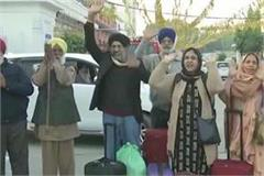 sikh jatha leaves from india for sri nankana sahib
