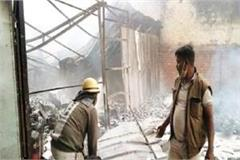 short circuit fire in steel factory blast in half a dozen gas cylinders