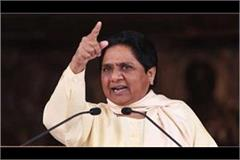 mayawati angry over action against farmers said  do not be