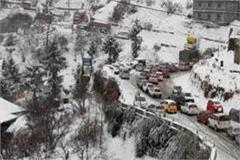 yellow alert heavy rain and snowfall warning in himachal