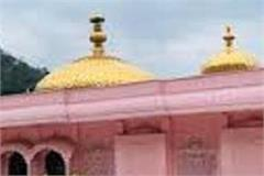jwalamukhi temple will be open on sunday as well