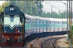 prayagraj express will run on the track at the speed of 130 km per hour