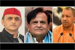 cm yogi and akhilesh expressed grief over the death ahmed patel