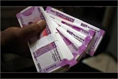 8 lakh fake farmers in punjab grab 450 crores of center