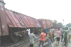 big rail accident in kasganj derailed goods train go