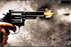 criminals shot two friends in buxar