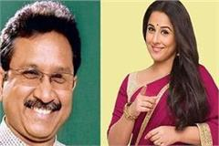 minister shah who offered dinner to vidya balan clarified