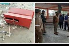 kushinagar lakhs of goods including donations from temple stolen up police