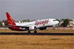 air service from darbhanga to delhi mumbai and bengaluru starts today