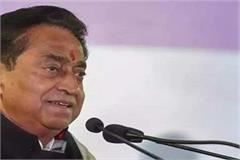 kamal nath s birthday today many senior leaders congratulated
