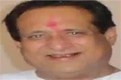 congress mla dies before heart attack
