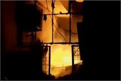 clothing market shop caught fire