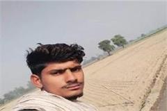 21 year old youth shot dead in jind