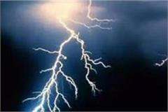 meteorological department issued alert lightning in basti division with rain
