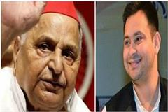 tejashwi yadav extended heartfelt wishes on mulayam singh yadav s birthday