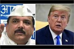 america had kept the stupid man as president sanjay singh