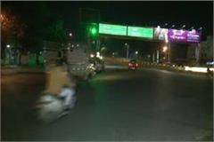 the effect of bandh was seen in night in indore