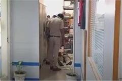 sbi bank security guard shot himself was upset due to mental stress