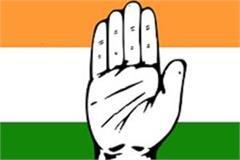 7 women got place in sadar block congress