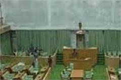 winter session may be postponed decision will be taken in the meeting today