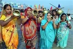 on the occasion of chhath festival women who are fasting will be in trouble