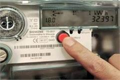 up 61 percent of consumers fail smart electricity meters