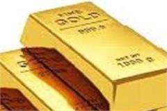 pandoga caught more than 1 kg of gold without bill