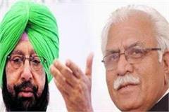 captain appeals to haryana cm khattar