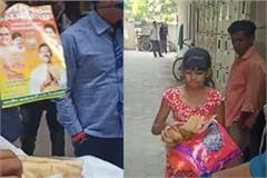 bjp workers caught distributing saris in the evening