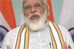 pm s call to countrymen  adopt  local for diwali