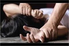 policeman accused of raping a minor mother said in